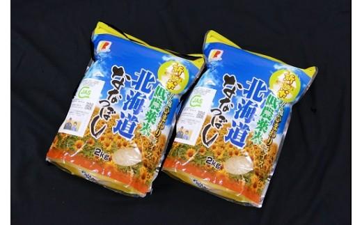 0507 【お米4㎏】 ななつぼし 低農薬米