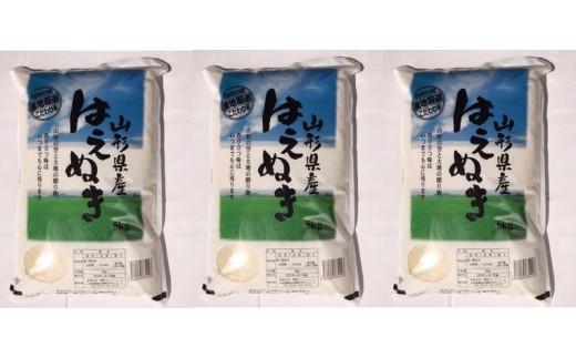 B01-017 はえぬき精米(15㎏)