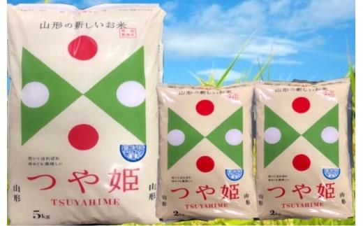 A51-018 特別栽培米つや姫無洗米(9kg)