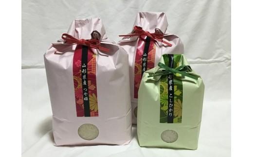 B01-015 特別栽培米つや姫(10kg)・コシヒカリ(2kg)セット