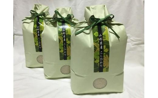 B01-016 特別栽培米コシヒカリ(15kg)