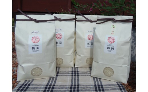 B01-005 特別栽培米食べ比べセット(各2kg×4種類)