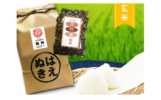 A01-014 特別栽培米はえぬき玄米(5kg)・古代米(300g)