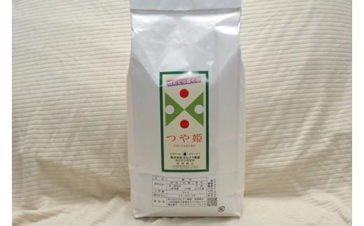 A01-034 特別栽培米つや姫(5kg)