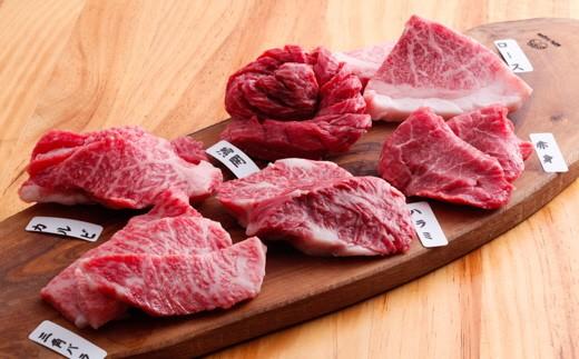 自社牧場直送神戸牛6点食べ比べ焼肉(600g)