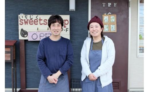 館山のイチジク栽培をけん引する斎藤さんご夫妻