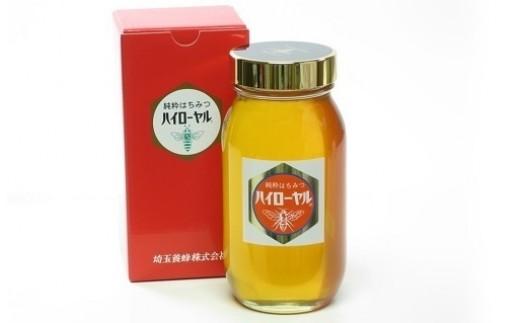 埼玉養蜂のロングセラーをお届けします