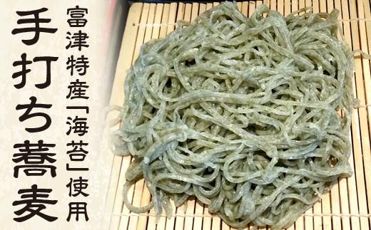 ◇串焼 権兵衛「手打ち蕎麦海苔」2人前 食事券