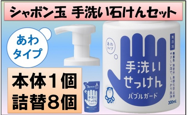 【ふるさと納税】 無添加せっけんセット 【美容/石鹸/固形石鹸】