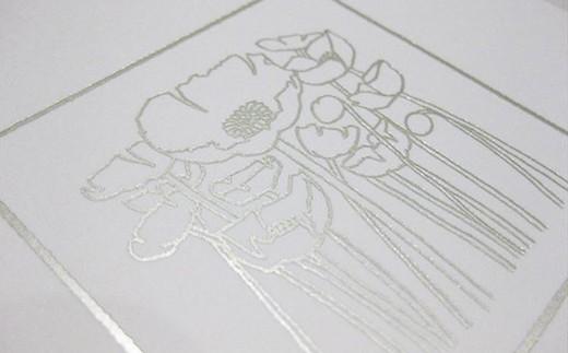表紙は館山を代表する花「ポピー」をデザインしました。