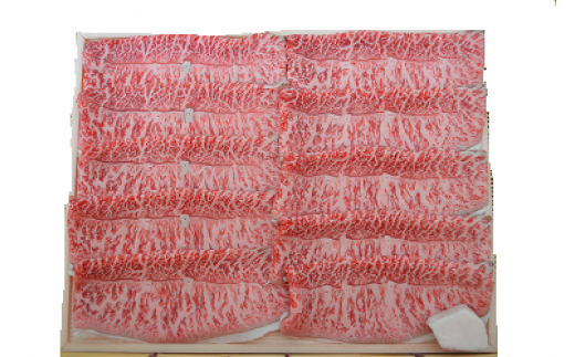 16-11A 鹿児島黒牛上赤身スライスすき焼き用A