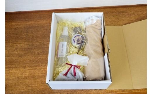 かわいらしい包みは、贈答用にもぴったりです。