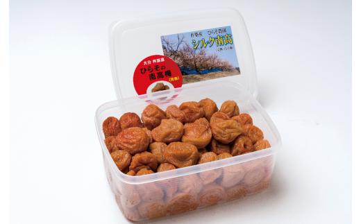 A0048 ひらそ農園の完熟南高梅の梅干し 1.2kg(塩分約20%)