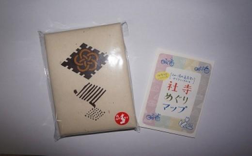 01D-113 湯田温泉オリジナル御朱印帳(大内菱)
