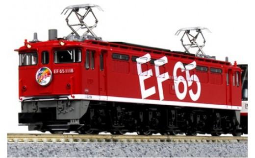 F-14 Nゲージ[異彩を放つ真っ赤な機関車!EF65形電気機関車レインボー塗装機 展示セット]