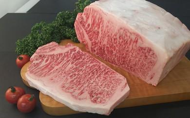 [№5546-0269]黒毛和牛A5ランク サーロインステーキ2枚