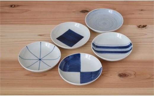 PB11 【波佐見焼】染付 3寸丸小皿 5枚組【團陶器】-3