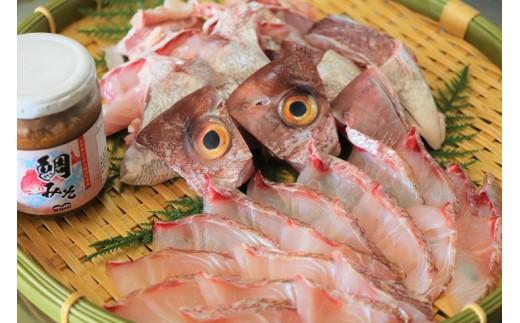 M1192_【鯛のしゃぶしゃぶ付き】天然真鯛のあら鍋