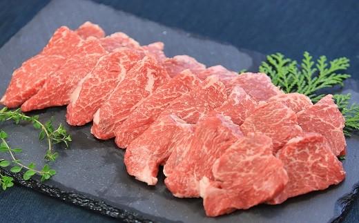 但馬牛特選赤身焼肉用900g(約450g×2パック)×3回分