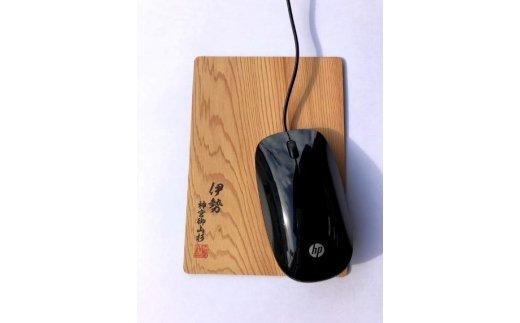 G-26 「御山杉のマウスパッド」黒文字