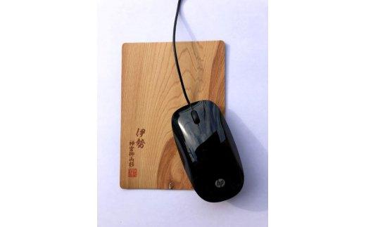 G-26 「御山杉のマウスパッド」茶文字