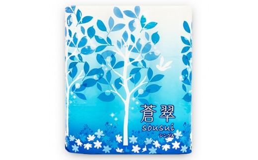 D-028 トイレットペーパー108ロール 蒼翠(そうすい)シングル巻