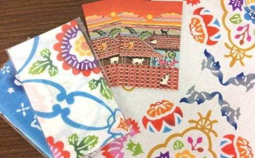 沖縄の伝統工芸「紅型」琉球手ぬぐい3種と猫小ポストカード2枚セット