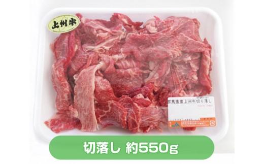 ふるさとチョイス   牛肉 群馬県