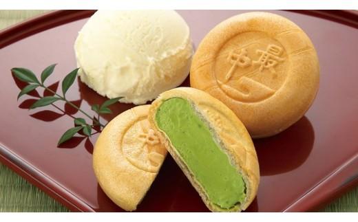 【B76】ほわいとファームのもなかアイス詰め合わせ(10個)