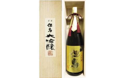D-42 魚介類・お刺身との相性抜群!日本酒 大吟醸但馬「極上」 1.8ℓ