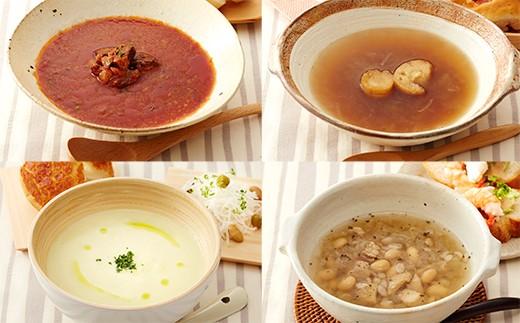 「手間を惜しまず丁寧に」まで~にスープ4種セット
