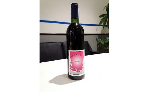 1-3-15 南アルプス天空舎が贈る「赤ワインTenQooメルロー(上宮地産)2018 1本」