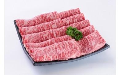 ◆近江牛ロースすき焼き1kg 【人気!おすすめ】宝牧場