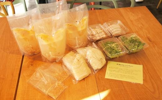 [L101-001001]バッチョメン「煮干らあめん」4食セット 板さんクチーナ凹Bacio(カルデラバッチョ)