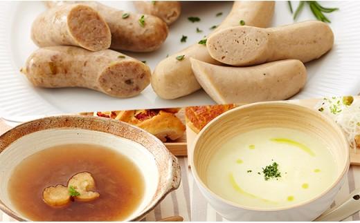 「手間を惜しまず丁寧に」まで~にスープとソーセージセット