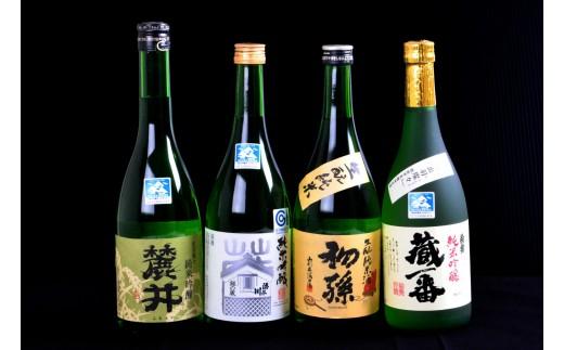 SC0046 GI指定セット(酒田)純米酒4本