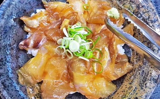 天然真鯛の漬け丼※内容は真鯛の漬け(ネギ、わさびは付いていません)