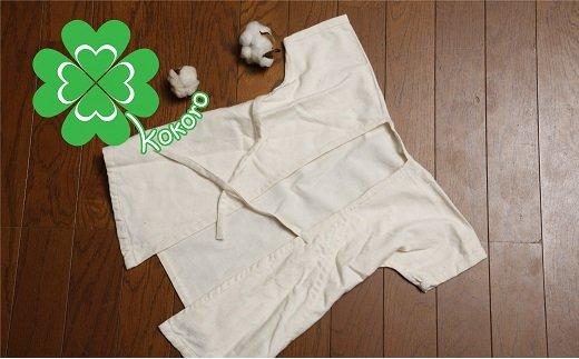 【思いやり型返礼品】Kacotton100%プレミアムベビー肌着キット