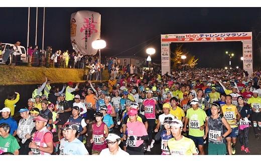 G7-03 秋田100キロマラソン 参加資格(100キロの部 特産品付)