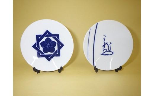 オリジナル豆皿(画像はイメージです)