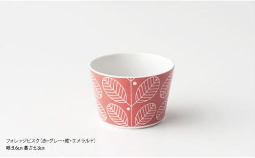 【波佐見焼】NISHIYAMAJAPANフォレッジビスク カップ4色セット【西山】-2