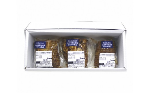 No.055 スズキヤ自家製おつまみ煮豚3本セット / 豚肉 豚肩ロース肉 酒の肴 神奈川県 特産品