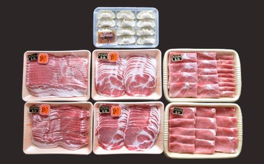 488 鹿児島黒豚Aセット3kg