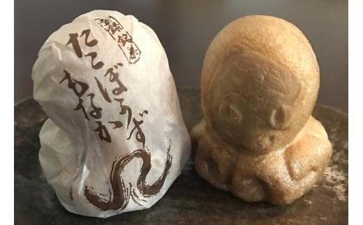 B0004.泉州銘菓『たこぼうずもなか』15個入り