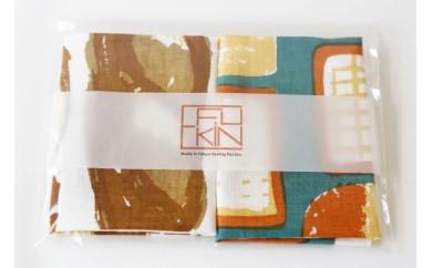 YUMI YOSHIMOTOデザイン「EFUKiN」2枚セット