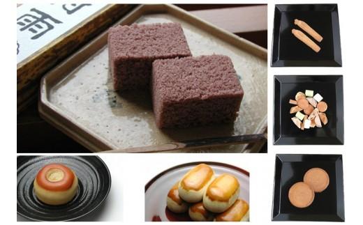 D0024.塩五 泉州銘菓「村雨」と和菓子5種詰合せ