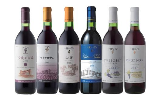 C001-1 「十勝ワイン」 赤にこだわったビンテージ6本セット
