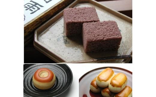 B0033.塩五 泉州銘菓「村雨」と和菓子2種詰合せ