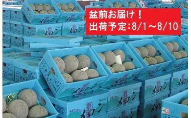 [№5898-0122]盆前 津軽産 青肉メロンご家庭用約5kg4~6玉