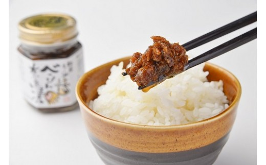 べっぴん奈良漬(和風らー油)